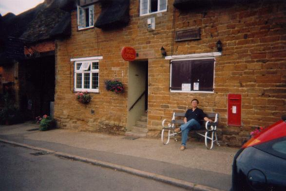 Post Office In Althorp July 18 2003
